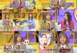 """'썰바이벌' 김지민 """"박나래, 썸 타거나 남자 생기면 질투났다"""""""