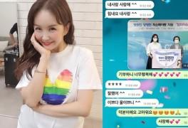 """장영란, 소외계층 위해 2천만원 기부...♥한창 """"잘했어 울 예쁘니"""""""