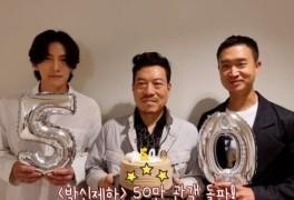 조우진의 '발신제한' 50만 돌파…올해 韓영화 중 '유일'