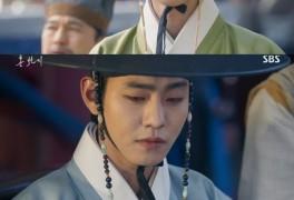 '홍천기' 김유정, 안효섭과 추억 담긴 그림... '애틋함 多'