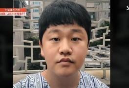 """""""멱살 잡고 끌고""""…최성봉 전 여친 데이트 폭행 주장"""