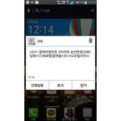 """[색 달라야 산다] 띵동사이트주소 스미싱 피해 걱정 띵동사이트주소 뚝… 이통 3사 띵동사이트주소 """"구제해드려요"""""""