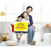 육아를 위한 원카드, 롯데아이행복카드 출시