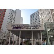 [라이프&조이] 서울 최대 미래형 복합단지