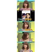 """시노자키 아이 섹션 진짜 G컵 맞아? """"재보지 g컵 않아 몰라"""" 과거 이홍기와 열애설"""