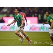 멕시코, 북중미지역 예선서 처음으로 2018월드컵 본선행 확정 월드컵북중미예선