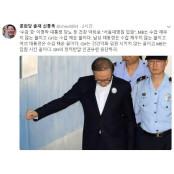 """신동욱, 이명박 '수감 중 입원'에 여자수갑 불편 """"여자 대통령은 수갑 채우고···"""" 여자수갑"""