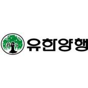 [건강한 겨울나기]유한양행
