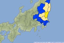 日 동북부 이바라키현 규모 5.8 지진 발생...산사태 가능성 주의