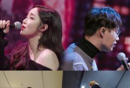 '미쓰백' 세라 허리 통증 투혼···홍대광과 더블 판타지 듀엣