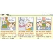 """신정동 성인물 스튜디오…""""행정 성인용품속옷 당국 관리 소홀"""" 성인용품속옷"""