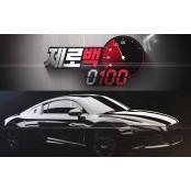 CJ오쇼핑, 자동차 튜닝 남성튜닝 용품 프로그램 론칭 남성튜닝