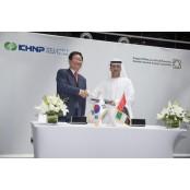 연봉 3억원 고급 일자리 수백개 창출…한수원, UAE원전 바카라노하우 운영권 수주