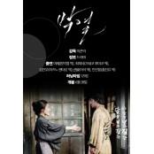[fn★뉴박스] 두 글자 레드나인카지노 영화 대세론 '박열'VS'리얼'…그리고 레드나인카지노 '옥자'