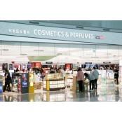 핫이슈 핫현장)인천공항 제2터미널 신라면세점---쇼핑에 최적화된 파라다이스면세점
