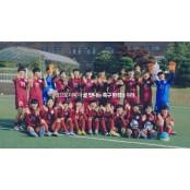 케이토토, 女축구 꿈나무 스타토토 응원캠페인