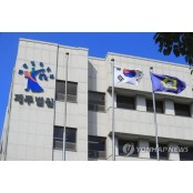 판돈 9000만원 '아도사키' 도박장 개설 아도사키 50대 실형