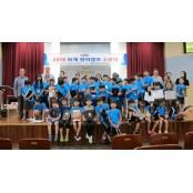창원대, '2018 동계 영어캠프' 참가자 모집