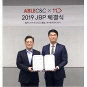 11번가, 에이블씨엔씨와 업무제휴협약(JBP) 체결