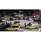 울산 신불산 화재, 정상으로 확산...헬기 4대 발만 신불산 동동