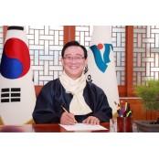 """송철호 울산시장 신년사 """"울산호는 푸른 2020바다이야기 바다를 포기하지 않는다"""""""