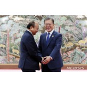 文대통령 언급 한국 코로나19 진단키트 5000꽁 베트남에도 상륙