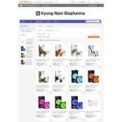 경남바이오파마, 온라인 B2B 유니더스초박형 플랫폼 알리바바에 콘돔 유니더스초박형 유통·판매