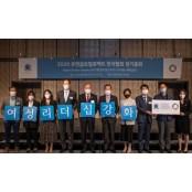 CJ제일제당, 여성 역량 여성성기구 강화 프로그램 참여 여성성기구