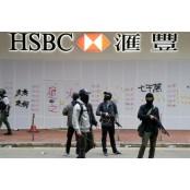 글로벌 은행들 잇따라 홍콩 국가보안법 애버딘 도입 지지 발표