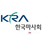 한국마사회 제주경마공원, 보훈단체 마사회 7곳 2200만원 전달 마사회