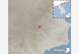 北 길주서 규모 2.6 지진.. 기상청