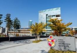 '거리두기 2단계' 숙박쿠폰·근로자 휴가지원 중단