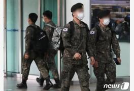"""軍 """"수도권 등 2단계 지역, 지휘관 판단으로 휴가 제한 가능"""""""