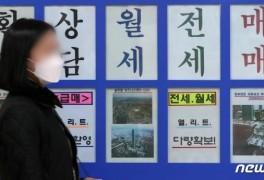 '지붕 뚫고 하이킥' 서울 월세 통계 작성 후 최고 상승률