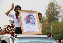 미얀마 시위 사망자 장