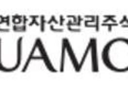 [fn마켓워치]유암코-IBK, 2000억 기업재무안정펀드 조성 초읽기