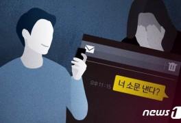 """""""몰카로 1억 뺏어"""" 아역배우 출신 승마선수 구속영장"""