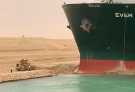 이집트 수에즈 운하에