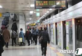 지하철 초미세먼지 농