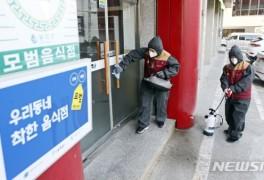 서울시, 착한가격업소 전기시설 무상점검‧교체