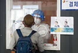 [종합]코로나 신규확진자 429명… 백신 1차 접종 1501만명·접종률 29.2%