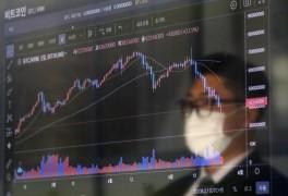 [코인브리핑] 비트코인 4210만원…5일 연속 하락