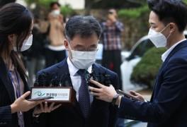 """영장심사 출석한 김만배 """"'그 분'은 없다.. '화천대유' 주인은 나"""""""