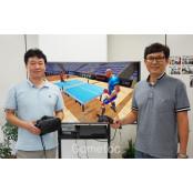 """""""VR 스포츠게임이라면 부산 배팅노리 앱노리, 중국서도 알아요"""" 배팅노리"""