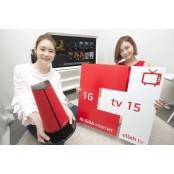 KT, 인터넷-IPTV 함께 쓰면 '기가지니' 인터넷다빈치 할인