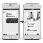 """""""로사, 면접 정장 추천해줘""""… 롯데백화점 추천채팅사이트"""