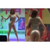 비키니 위문 공연, 야한비키니 軍
