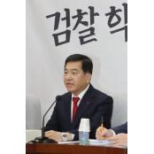 """檢 인사 단행 야만닷컴 후폭풍…심재철 """""""