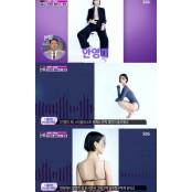 """안영미 누드화보촬영 비하인드 공개 """"찍자마자 남자누드 남자친구에게…"""""""