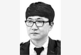 [취재수첩] 현금성 여